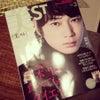 美ST3月号 発売中〜♪の画像