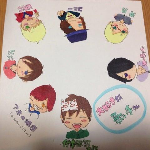 歌い手さんのイラスト描いてみましたε Chyokoのブログ