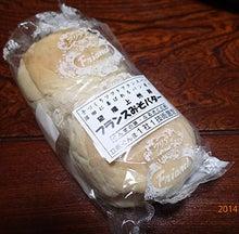 味噌バターぱん1