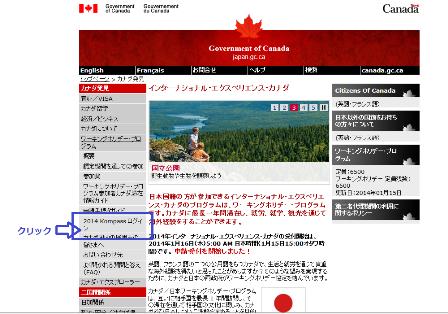 Jan 20'14 ② i Canada