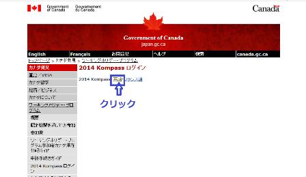 Jan 20'14 ③ i Canada