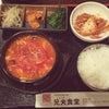 兄夫食堂 渋谷の画像