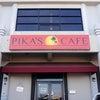 グアム~Pika's Cafeの画像