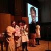 仙台商工会議所女性会の新年会でウーマンフェスタをプレゼン!!の画像