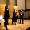 仙台商工会議所女性会新年会の画像