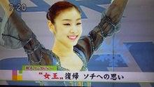 NHK012
