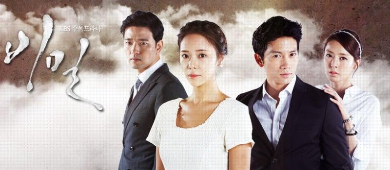 秘密 8話まで見て 고마워コマウォ 韓国ドラマ