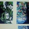 「モチモチの木」①斎藤隆介さんのことの画像
