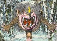 奈良の妖怪といえば「イッポンダ...