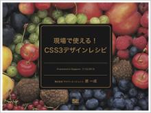 seminar51