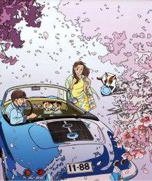 オババブログ(名古屋のおばちゃん50代ですが何か)漫画 わたせせいぞう 「ハートカクテル」