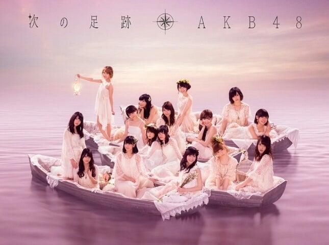 Image result for akb48 album tsugi no ashiato