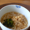 本当に美味しい♪きつねうどん~Japanese Noodle~とアーユルベーダの画像