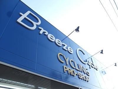 $Breeze Cycleのブログ