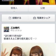 *Facebook*