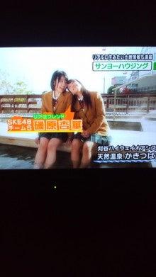 SKE48のリア住は刈谷市へ! | 第...