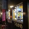 つるかめ食堂の画像
