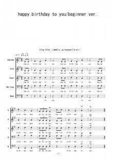 ハッピ バースデー トゥーユー ハッピー・バースデー・トゥー・ユー』の歌は替え歌である」