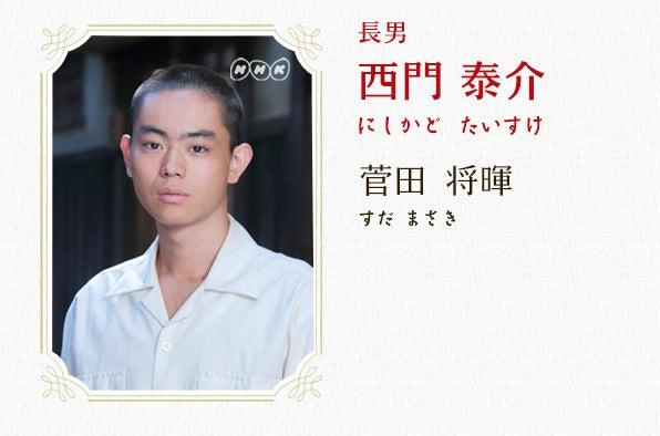 https://stat.ameba.jp/user_images/20140126/22/ky1204-sm0221/80/c9/j/o0596039412826171794.jpg