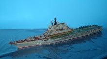 ソビエト海軍 重航空巡洋艦 ノヴ...