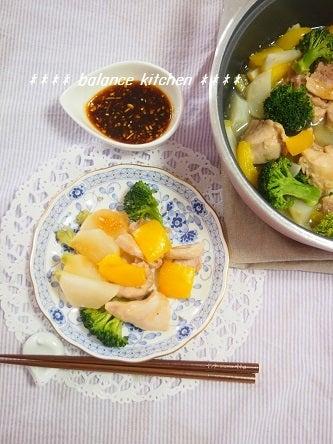 鶏肉と彩野菜の中華風スチームサラダ2