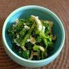 春菊と豚の香り和え~Pork and Edible Chrysanthemum~の画像