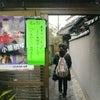 京都のラウンジでえほんライブ(o^^o)の画像
