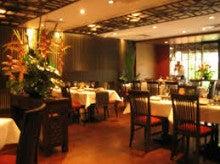 タイレストラン