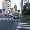 2014.01.26 合同イベント「いちご狩りツアー」の画像
