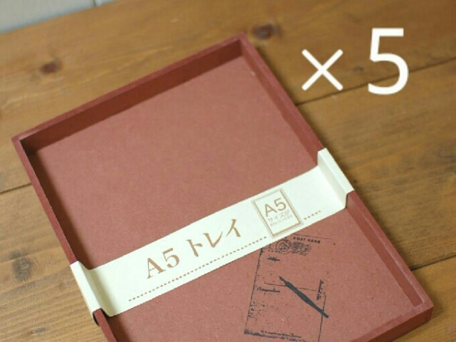 ダイソーの木材×2個=200円
