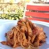 増島農園スペシャルなキノコととりもも肉のトマトソース。の画像