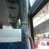 新宿から出発の画像