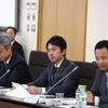 『「選択する未来」委員会発足』の画像