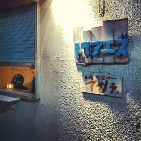 photo:42