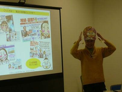 セミナー講師を務める新潟の魔法の名刺屋