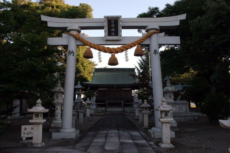 宮部城/03宮部神社
