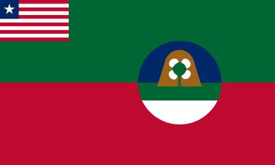 リベリア共和国の都市と行政区(1...