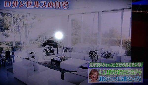 自宅を公開!!【浜崎あゆみ】超豪華☆東京のメインハウスは靴の ...