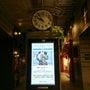 駅ナカでコンサート♪