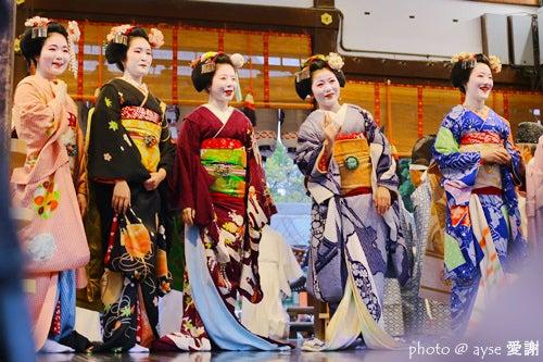 舞妓さんの節分・奉納舞踊 八坂神社