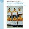 [転載]東京・三田警察署は重大な憲法違反を犯しています!の画像