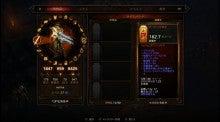 ディアブロ 3 宝石 集め PS4 Diablo3 入門講座 アイテムの種類