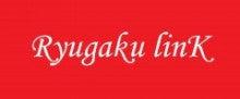 Ryugaku Link Logo(S)