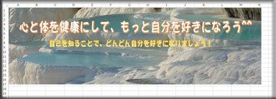 川上雄大のワンポイントレッスン