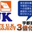 【I VOTE U.…