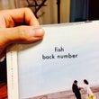 back numbe…