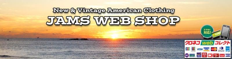 JAMS WEB SHOP