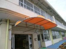 デザイン庇テント 施工事例