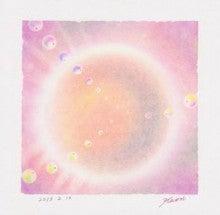 パステル和アート『円』