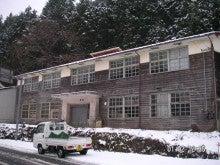 広島県神石高原町の廃校休校巡り...